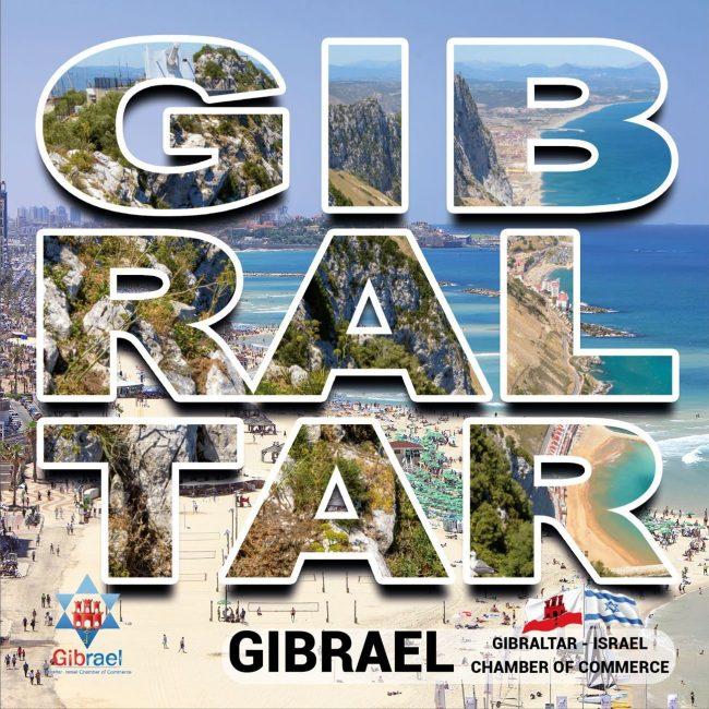 Gibrael Chamber of Commerce 2020